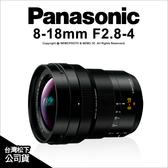 Panasonic Leica DG 8-18mm F2.8-4 ASPH 超廣角 鏡頭 公司貨 ★24期0利率 ★薪創數位