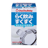 chuchu 啾啾 經典仿乳型寬口徑奶嘴-2入