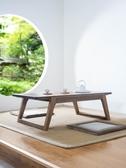 茶几 樂樸老榆木榻榻米茶幾新中式炕桌實木矮桌簡約和室幾桌飄窗小茶幾【快速出貨】