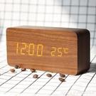 復古木質鬧鐘LED靜音電子鐘創意時尚床頭鐘客廳座鐘擺件夜光時鐘 全館新品85折