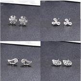純銀防過敏冷淡風耳環超仙簡約個性氣質創意耳釘女耳飾品 東京衣櫃