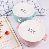 ★免運贈叉子★北歐風兔子家族泡麵碗 蓋碗 湯碗 泡麵碗  | 贈品現貨