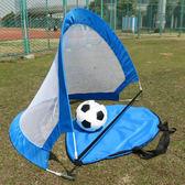 便攜式足球門框兒童室內門柱戶外沙灘折疊彈力球門WY