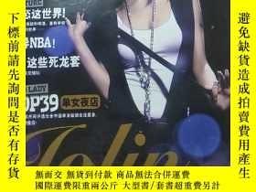 二手書博民逛書店男人裝罕見2006年第9期 總第29期 封面 蔡依林Y16005