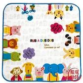 【日本製】【Rub a dub dub】可愛動物手帕巾 藍色(一組:3個) SD-9204 - Rubadubdub