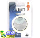 [106美國直購] 過濾器 Bialetti Stainless Steel Replacement Gasket Filter For 10 Cup Espresso Makers