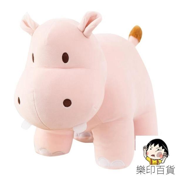 河馬公仔可愛小玩偶男孩生日禮物女創意軟體毛絨玩具抱枕布娃娃 樂印百貨