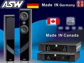 加拿大 Moon Neo 340i 綜合擴大機 + Neo 260D 播放機+德國 ASW GENIUS 410 喇叭 ~ 現貨中