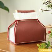 原創美式田園紙巾盒現代簡約抽紙盒