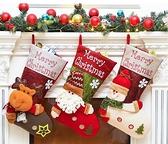 聖誕禮物 圣誕節裝飾禮物襪子兒童禮物袋飾品幼兒園禮品袋圣誕場景布置禮【快速出貨八折下殺】