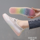 鏤空透氣小白板鞋女2020新款彩虹果凍軟底休閒運動網面單鞋豆豆鞋 【618特惠】