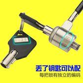 加粗防剪全鋼迷你鑰匙型筆電鎖防盜鎖