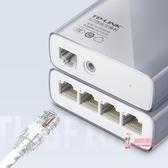 交換機 百兆5口網絡交換機 企業辦公家用校園宿舍4口網絡分配分流網線接口網口增加集線分線器