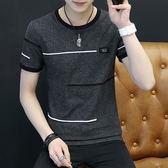 短袖t恤男夏季薄款港風圓領短T打底衫韓版潮流上衣修身半袖體恤衫