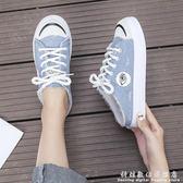 懶人鞋百搭無后跟帆布鞋女一腳蹬半拖鞋單鞋小白鞋夏季 科炫數位