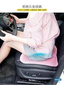 新年85折購 汽車坐墊汽車坐墊單片制冷涼墊單座通風透氣按摩夏季防燙無靠背通用座墊