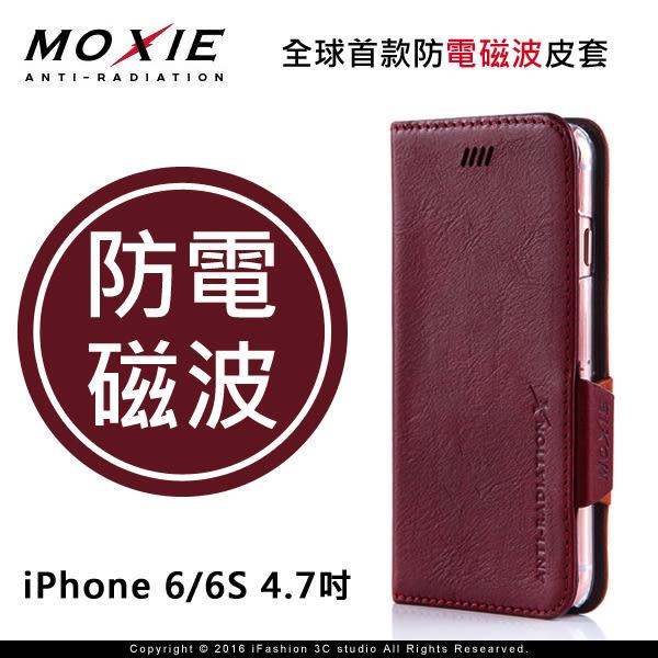【現貨】Moxie X-Shell iPhone 6/6S 4.7吋 防電磁波 時尚拼接真皮手機皮套 / 勃艮地酒紅