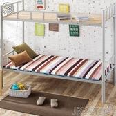 加厚加大床褥墊可拆洗大學生宿舍床墊單人雙人墊子寢室 簡而美