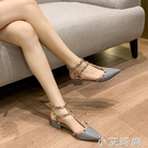 2021年新款夏季鉚釘尖頭平底單鞋女百搭瑪麗珍英倫爆款包頭涼鞋子 小艾新品