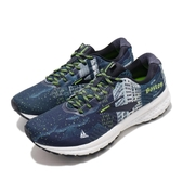 Brooks 慢跑鞋 Ghost 12 藍 白 男鞋 波士頓馬拉松限定款 運動鞋 魔鬼系列 【ACS】 1103161D443