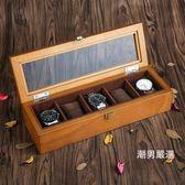 手錶收藏盒歐式復古木質天窗手錶盒子五格裝手錶展示盒收藏收納盒首飾盒