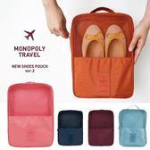 收納包韓國第 小飛機旅遊防潑水收納袋包包化妝包內衣褲襪子行李箱~RB328 ~