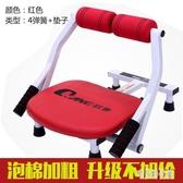 仰臥起坐健身器材家用輔助器可折疊腹肌健身椅收腹器多功能仰臥板 zh1659【宅男時代城】