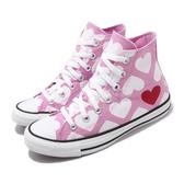 Converse 休閒鞋 Chuck Taylor All Star 粉紅 白 女鞋 情人節 愛心 運動鞋【PUMP306】 167347C