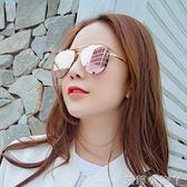 太陽鏡女圓臉潮無框墨鏡反光蛤蟆鏡網紅眼睛個性 全館免運