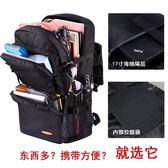 限定款登山背包 後背包男大容量行李背包旅行包旅遊女登山包戶外防水休閒電腦