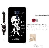 華碩Zenfone 3靈智手機殼Z012D ZE552KL保護套時尚彩繪個性防摔男  【全館免運】