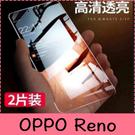 【萌萌噠】歐珀 Reno2 Z 10倍變...