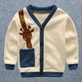 兒童男童外套寶寶衛衣拉鏈開衫全棉女童外套春秋