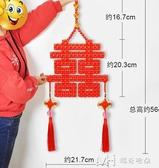 手工串珠diy製作福字成人材料包編織家字掛件家居飾品散珠 瑪奇哈朵