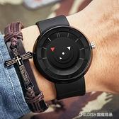 個性創意無指針概念手錶男中學生青少年防水時尚韓版簡約潮流休閒 童趣潮品