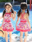 兒童泳衣女童連體可愛公主裙式寶寶泳衣小中大童泳裝游泳衣-奇幻樂園