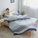 #U118#舒柔超細纖維6x6.2尺雙人加大床包+枕套三件組-台灣製(不含被套)