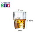 法國樂美雅Luminarc ARC強化直紋可疊水杯(200cc)