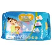 奈森克林 純水濕巾 70張/包◆德瑞健康家◆