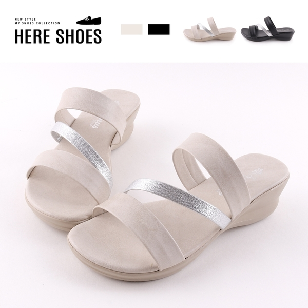 [Here Shoes] MIT台灣製 5CM涼鞋 氣質金蔥百搭一字寬帶 皮革楔型厚底涼拖鞋-AN3718