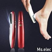Ms.elec米嬉樂 晶鑽美足儀CR-001 亮酒紅 去腳皮機 磨腳皮機 去繭
