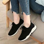 布鞋女單鞋平底防滑運動休閒鞋舒適透氣跑步女鞋 黛尼時尚精品