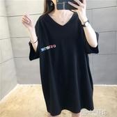 孕婦短袖t恤2020夏季韓版寬鬆孕婦裝黑色體恤V領中長款上衣服潮媽 小城驛站