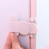 ◄ 生活家精品 ►【P333】兒童安全抽屜鎖 防護 寶寶 防夾手 櫃子 櫃門 鎖扣 防夾手鎖 兒童 冰箱