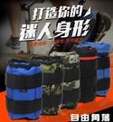 負重沙袋綁腿訓練運動健身裝備可調男女學生兒童綁手沙包 自由角落