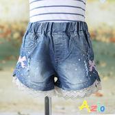 Azio 女童 短褲 珠珠線繡蝴蝶結蕾絲下擺鬆緊牛仔短褲  Azio Kids 美國派 童裝