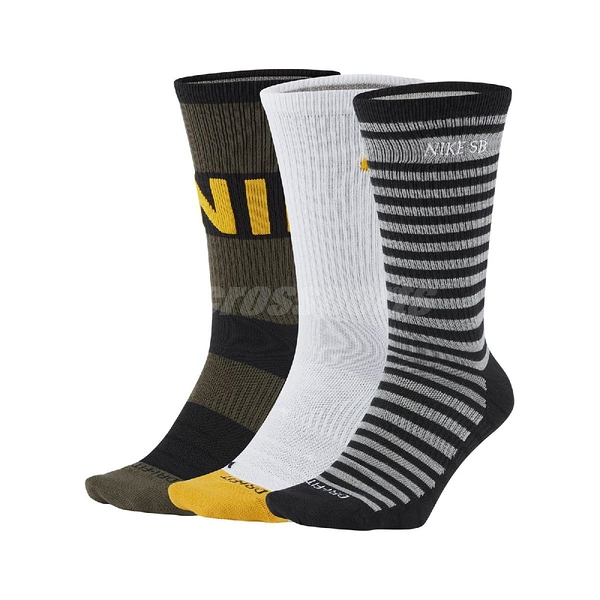Nike 襪子 SB Light Weight Crew 三雙入 輕亮 中筒襪【ACS】 CU6479-902