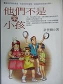 【書寶二手書T3/兒童文學_JQI】他們不是笨小孩_許世勳