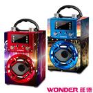 【WONDER旺德】藍牙KTV音響/歡唱機 WS-T023U《刷卡分期+免運費》