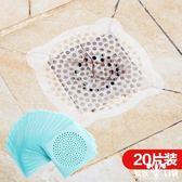 下水道防堵地漏廚房水槽過濾網 浴室水池頭發毛發過濾貼紙